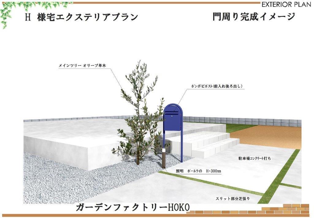 新築の雰囲気に合わせてた駐車場と門周り|千葉県印西市のH様邸のお庭にて新築外構